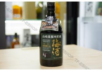 Suntory 三得利 山崎蒸餾所貯蔵 焙煎樽仕込梅酒 限定版 660ml